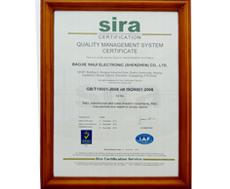 宝捷环境管理体系认证证书英文