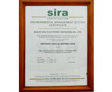 宝捷SIRA英文证书