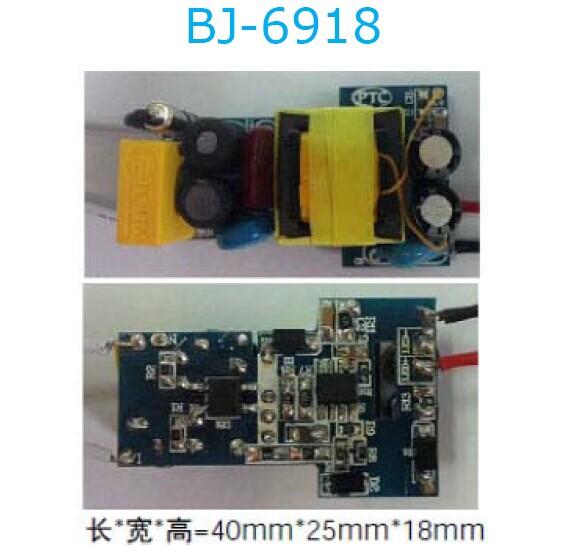 BJ-6918
